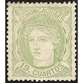 1870 ED. 114 * (6)