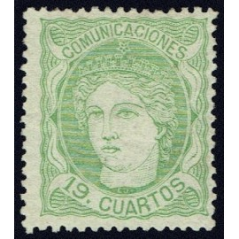 1870 ED. 114 * (5)