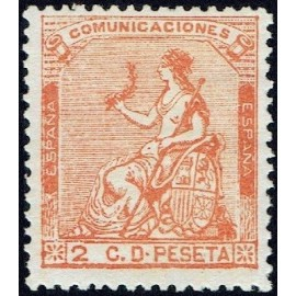 1873 ED. 131 * (3)