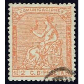 1873 ED. 131 us