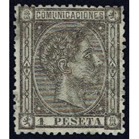 1875 ED. 169 us (5)