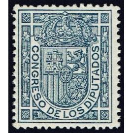 1896 ED. 231 * (2)