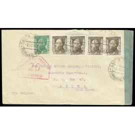 Colonias Españolas ED. Guinea 260 [x4], 263