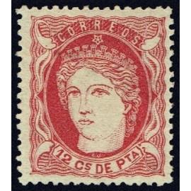 1870 ED. NE 3 * (3)