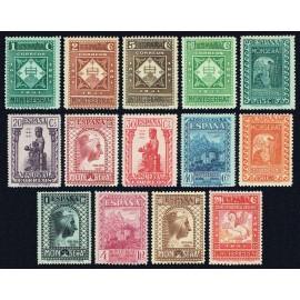 1931 ED. 636/649 * (3)