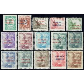 1941 ED. Sahara 48/62 **