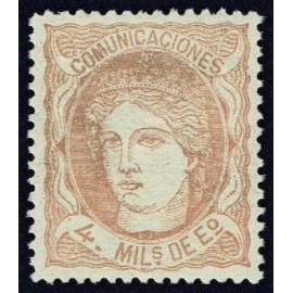 1870 ED. 104 * (2)