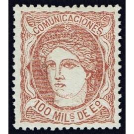 1870 ED. 108 *