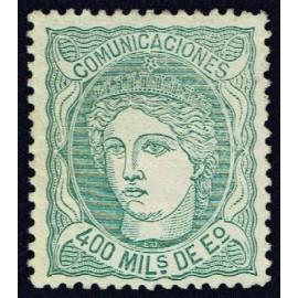 1870 ED. 110 * (3)
