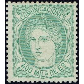 1870 ED. 110 * (5)