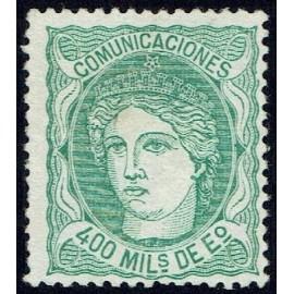 1870 ED. 110 * (6)