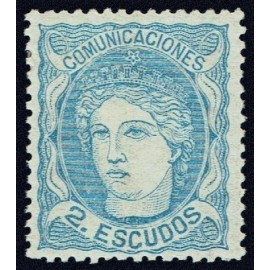 1870 ED. 112 * (2)