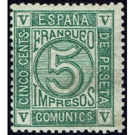 1872 ED. 117 * (6)