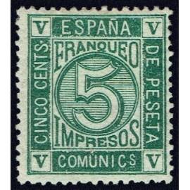 1872 ED. 117 * (5)