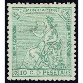 1873 ED. 133 * (2)