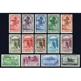 1928 ED. Marruecos 105M/118M ** (2)
