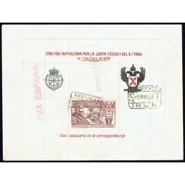 1938 Gálvez 12 us