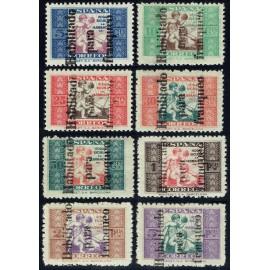 1937 ED. BHC NE 01/08 *