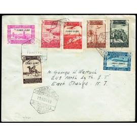 Colonias Españolas ED. Cabo Juby 104, 106/108, 134/136