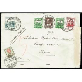 1937 ED. ELP Málaga 09, 12 [x2], 17 us