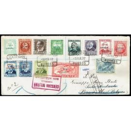 1936 ED. ELP Orense 01, 04/06, 08/11, 13/15, 17 us (3)