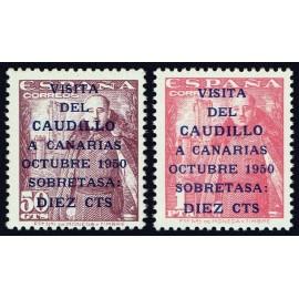 1951 ED. 1088he/1089he **