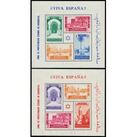 1937 ED. Marruecos 167/168 *
