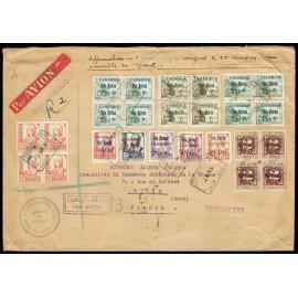1938 ED. Canarias 44/45 [x4], 46 [x8], 47/51 us