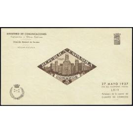 1937 ED. BHC 17s * (2)