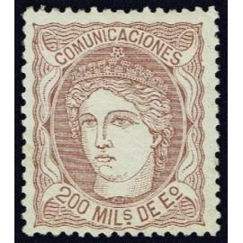 1870 ED. 109 * (4)
