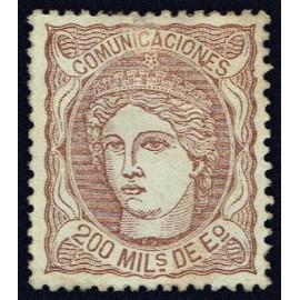 1870 ED. 109 * (3)