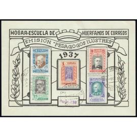 1937 ED. BHC 12/16 us