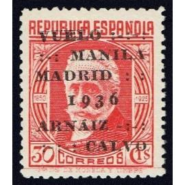 1936 ED. 741dp **