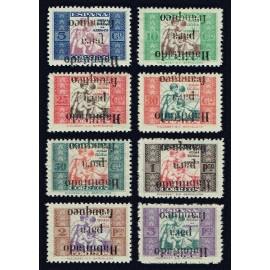 1937 ED. BHC NE 01hi/08hi *