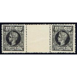 1898 ED. 240in * (2)