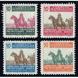 1945 ED. Marruecos Beneficencia 32/35 **