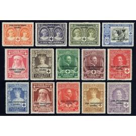 1926 ED. Marruecos 91/104 *
