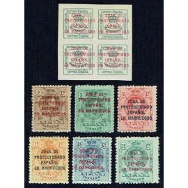1916 ED. Marruecos 57/63 *