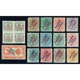 1915 ED. Marruecos 43/56 *