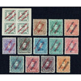 1903 ED. Marruecos 1/13 *