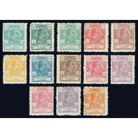 1923 ED. La Agüera 14/26 (**)
