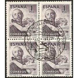 1950 ED. 1070 us [x4]