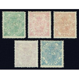 1871 ED. Cuba Telégrafos 15/19 *