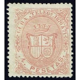 1870 ED. Cuba Telégrafos 14 * (2)