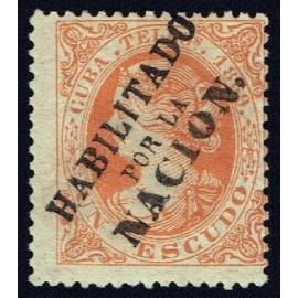 1869 ED. Cuba Telégrafos 6A *