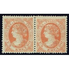 1869 ED. Cuba Telégrafos 6 * [x2]