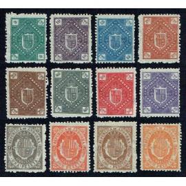 1875 ED. Andorra NE 1/12 (*) (2)