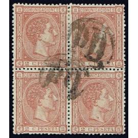 1875 ED. 162 us [x4]