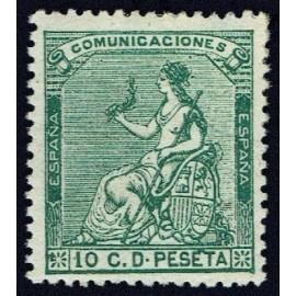 1873 ED. 133a *