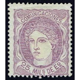 1870 ED. 106a * (5)